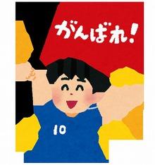 3/8【石神井台教室】新中学3年生