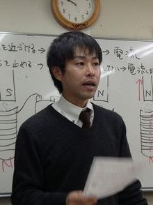 新中3生の授業(桃井教室)