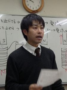 1年生のテスト対策(桃井教室)