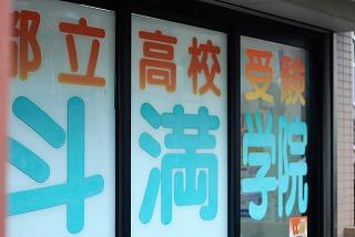 5/25【桃井教室】テスト対策はじめます!