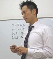 【下井草教室】 覚え直す