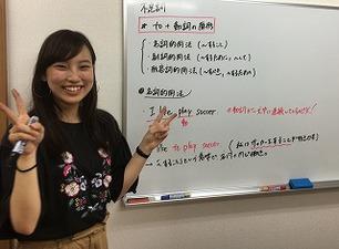臨機応変に!(大泉南教室)