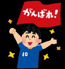 5/17 運動会【石神井台教室】
