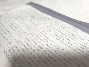 夏期講習5日目(久米川教室)