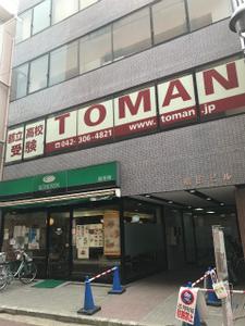 12/13【久米川教室】今週末の予定