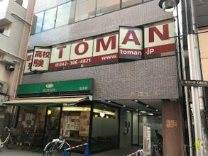 2/9【久米川教室】本日の教室開放について
