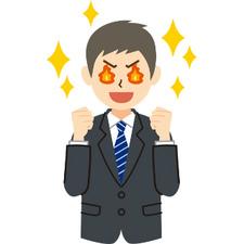 4/18【久米川教室】中間試験!