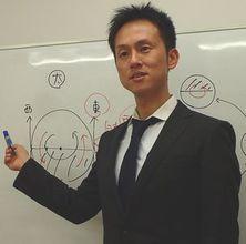 【下井草教室】 定期試験対策