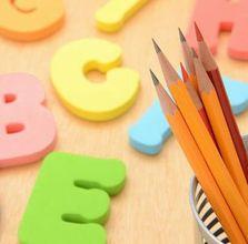 【下井草教室】 冬期講習1年生の英単語