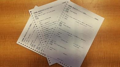 英語補講(2年生対象) @上石神井教室