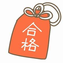 5科目統一テスト!(大泉南教室)