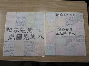 3年生卒業 (富士見ヶ丘教室)