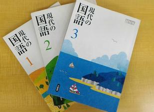 4/19【上石神井教室】担当科目