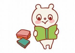 4/26【石神井台教室】読書の習慣