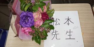 2/22【富士見ヶ丘教室】卒業式挙行!
