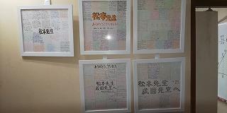 2/19【富士見ヶ丘教室】新1年生のご父兄に(拡散希望)