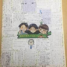 3/23【石神井台教室】卒業パーティー