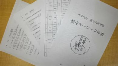 3/12【石神井台教室】TOMAN教材紹介