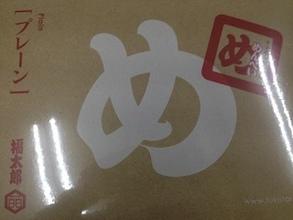 10/19【桃井教室】国語
