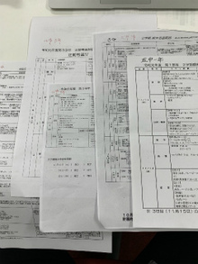 10/31【久米川教室】2学期期末対策!!