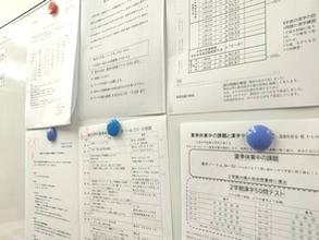 7/29【大泉南】夏の宿題量