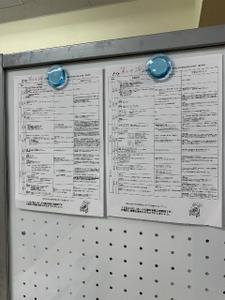10/27【久米川教室】試験範囲確定!