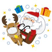 12/24【久米川教室】クリスマスイヴ!