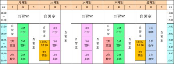 5/12【久米川教室】ご連絡